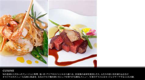 lm cuisine バリラックス 梅田 レストランウエディング ブライダル料理