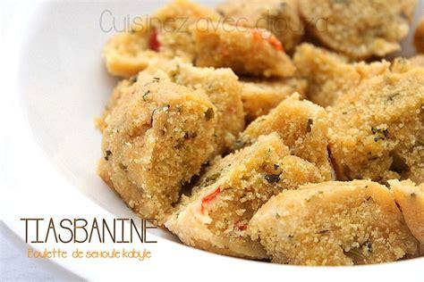 recette cuisine kabyle facile pretty des recettes de cuisine images gallery gt gt plat et