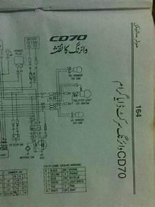 1997 Ford Ranger 3 0 Spark Plug Wiring Diagram