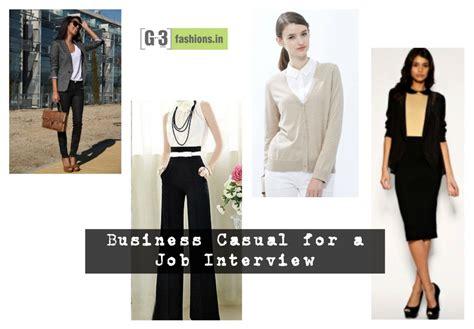 How to dress up for Job Interview u2013 Womenu0026#39;s Wear     G3Fashion.com