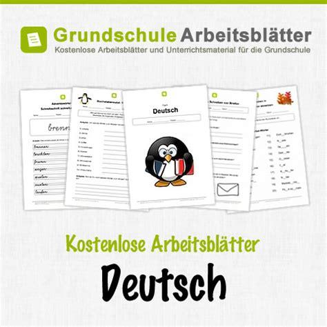 deutsch kostenlose arbeitsblaetter