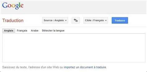Anglais Francais Google Translate Int 233 Grer Google Traduction 224 Son Site Shz