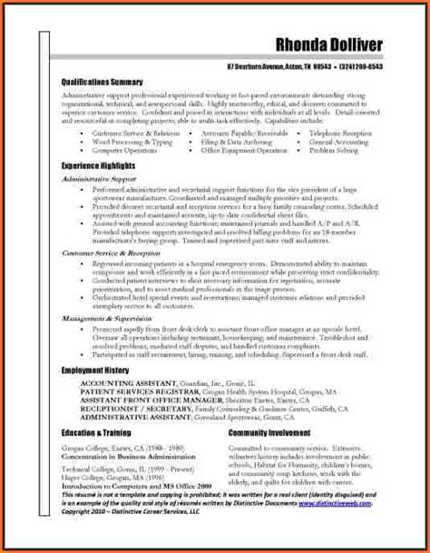 resume exles templates 10 best 10 best resumes exles budget template letter