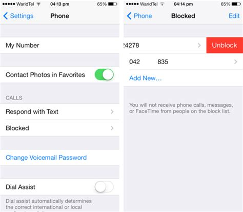 what happens when you block a number on iphone how to unblock any number from ios 7 s blocked list ios