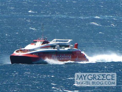 Catamaran Ferry In Rough Seas by Ferry My Greece Travel Blog Part 3