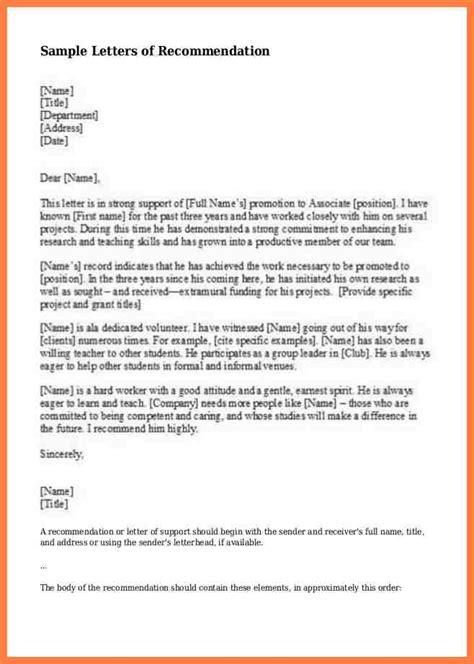 letter  recommendation letterhead company letterhead