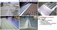 【台北森之風】鋁箔隔熱墊_頂樓加蓋/屋頂隔熱/輕鋼架天花板隔熱 DIY材料 MIT - 露天拍賣