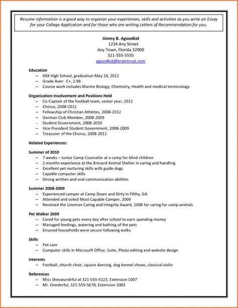 21577 exle of resume for college application sle college applications template business