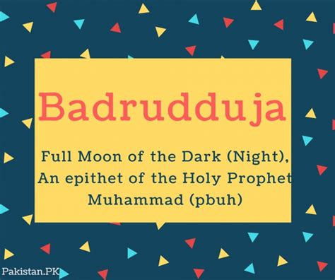 what is badrudduja name meaning in urdu badrudduja