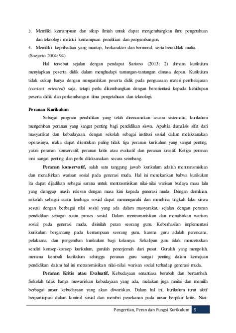 Pengertian, Peran dan Fungsi Kurikulum (Jurnal)
