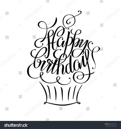 happy birthday lettering handmade calligraphy postcards birthday happy birthday lettering stock 84771