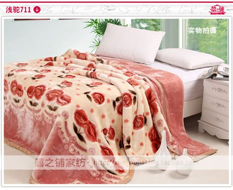 100% Polyester Raschel Acrylic Mink Blanket Purchasing, Souring Agent How To Make Crochet Baby Blanket Jack Wills Cover Dog Crate With Big Are Receiving Blankets New Sew Biddeford Parts Thermal Insulation Missoni Home