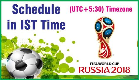 world cus help desk 2018 fifa world cup complete match schedule in indian time