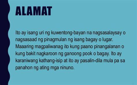 filipino  elemento ng alamat