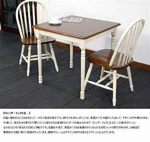Samurai furniture rakuten global market american for American home furniture qatar