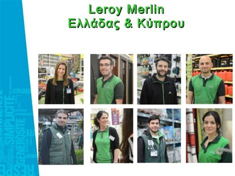 Leroy Merlin Greece & Cyprus