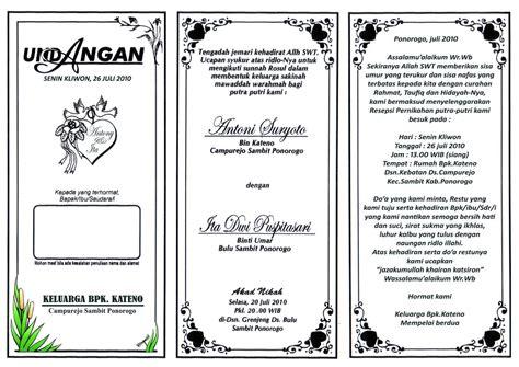 contoh undangan pernikahan bahasa batak contoh isi undangan