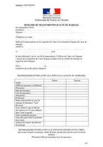 formulaire de demande de transcription de l acte de mariage ukrainien dans les registres de l - Transcription Acte De Mariage Nantes