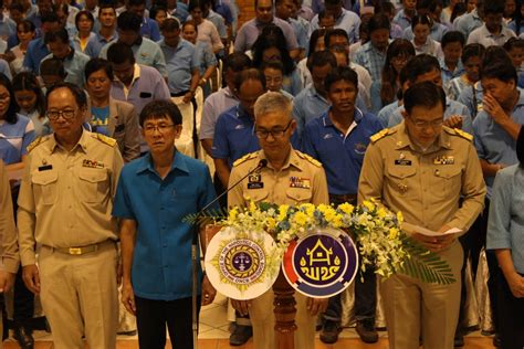 25 พ.ย.2562 สำนักงานพัฒนาชุมชนจังหวัดจันทบุรี ร่วมกับคณะ ...