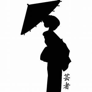 Stickers muraux Pays et Villes Sticker geisha japonaise Ambiance sticker
