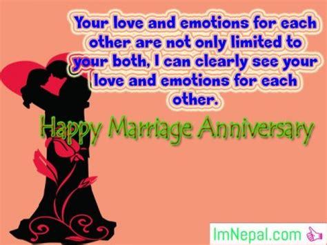 wedding anniversary wishes  english archives imnepalcom