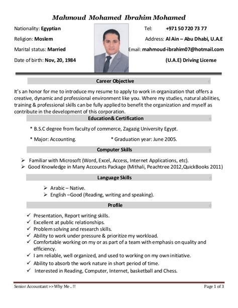 Resume About Me by Mahmoud Resume