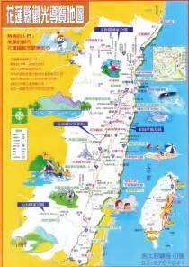 Hualien Mini Explorations: Introducing Highway 9 and