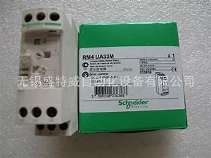New Schneider 3 Phases Voltage Monitoring Relay Rm4ua33m Rm4 Ua33m Phase Failure Protection For