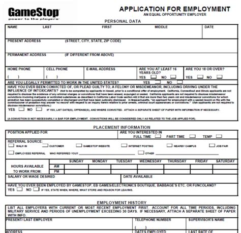 gamestop job application form printable job application