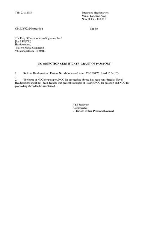 objection letter sample  husband visa husband