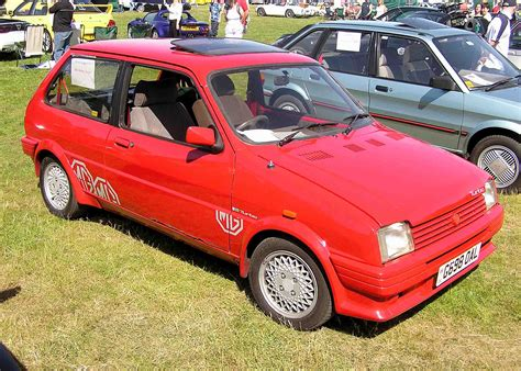 File:1989.mg.metro.arp.jpg - Wikimedia Commons