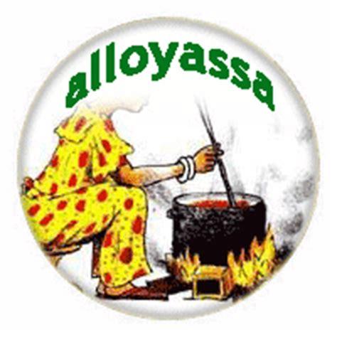 cuisine livrée à domicile restaurant africain livraison domicile plats senegalais