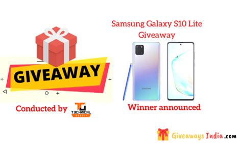 samsung galaxy  lite giveaway giveaways india