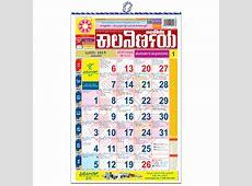 Kalnirnay Kannada Regular Calendar 2019 Pack of 5