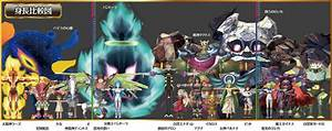 Dog Years Chart Amphipyra Tragopoginis Kid Icarus Uprising Official
