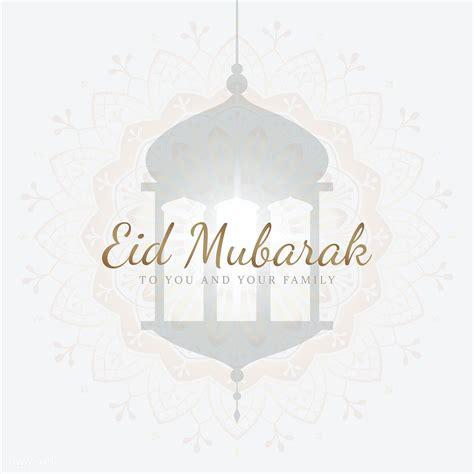 premium vector  eid mubarak card   lantern