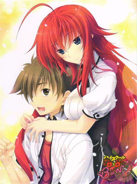 Highschool Dxd Hyoudou Issei Rias Gremory Anime
