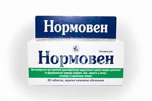 Таблетки от варикозного расширения вен при геморрое