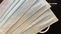 獨家/首批試做曝光!9/17起MIT醫用口罩「雙鋼印」 | 生活 | 三立新聞網 SETN.COM