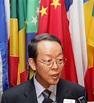 UN rejects Taiwan's membership bid