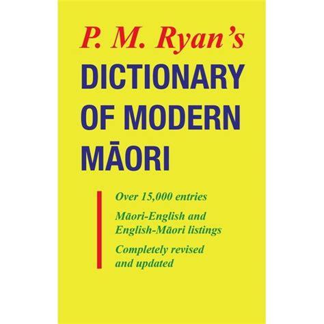 dictionary of modern maori 9780868635699 officemax nz