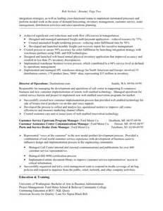 resume 3 0