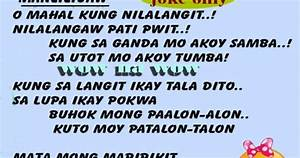 ALL PINOY JOKES: Tula ng Manliligaw