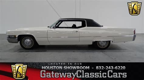 1970 Cadillac Coupe Deville #195