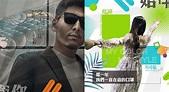 獨家》「天才 IT 大臣」唐鳳與超模撞衫!全新造型服裝來自 MIT 台灣設計 - 自由電子報iStyle時尚美妝頻道