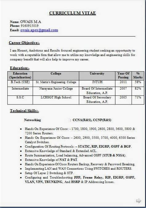 networking resume for freshers ccna network engineer fresher resume