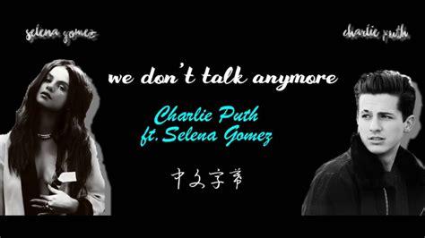 [凝萌中英歌詞]charlie Puth-we Don't Talk Anymore (feat.selena