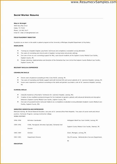 social worker resume template  samples examples
