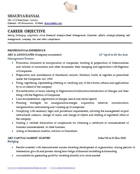 sle template of an excellent company resume