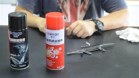 Saigao Penetrating Oil Loosens Rusted Lubricant Oil Spray